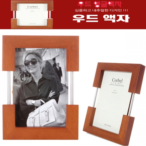 "Corbel Wooden Angle Picture Frame(4""x6"")  코벨 우드 앵글 사진액자(4""x6"")"