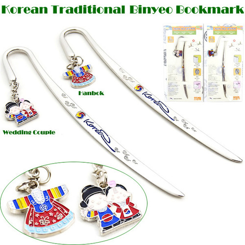 Korean traditional multipurpose metal Bookmarks  한국 민속 메탈 비녀 책갈피