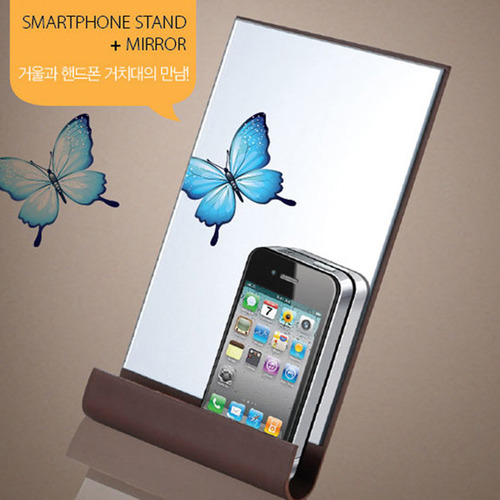 Cosmetic Standing Mirror with a smartphone stand holder 스마트폰 홀더 겸용 스탠드 탁상거울