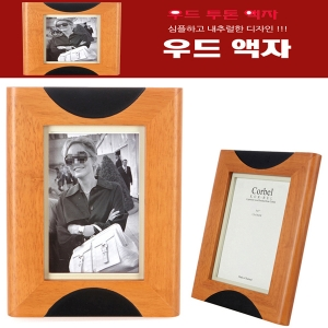 "Corbel Wooden Two Tone Picture Frame(5""x7"")  코벨 우드 투톤 사진액자(5""x7"")"