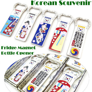 Korean traditional fridge magnet bottle opener 한국 민속 메탈 오프너 냉장고자석