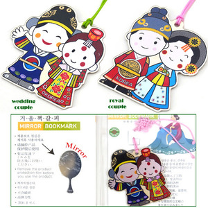 Korean traditional wedding queen couple acrylic mirror bookmarks with folk knot  한국 민속 웨딩커플 왕커플  아크릴거울 책갈피