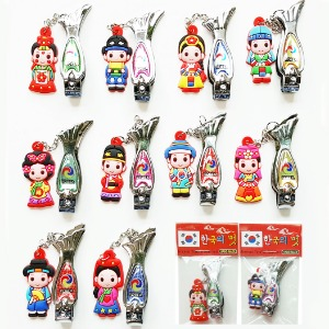한국 민속 칼라믹스 손톱깎이  Korean Traditional Figure Colormix Nail Clippers