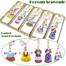 Korean traditional hanbok metal keychains 한국 전통 한복 메탈 열쇠고리