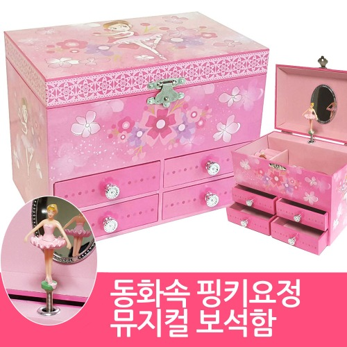 Childhood memories musical ballerina trinket jewelry box 동화속 핑키요정 발레리나 오르골보석함